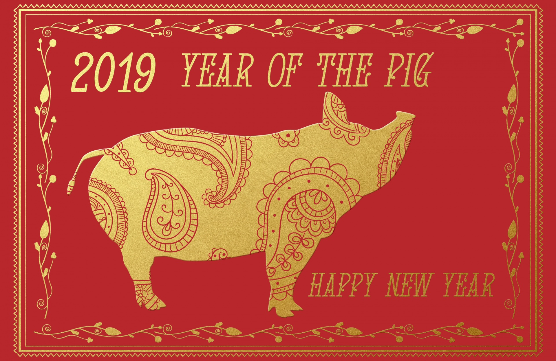 China Welcomes The Year Of The Pig!