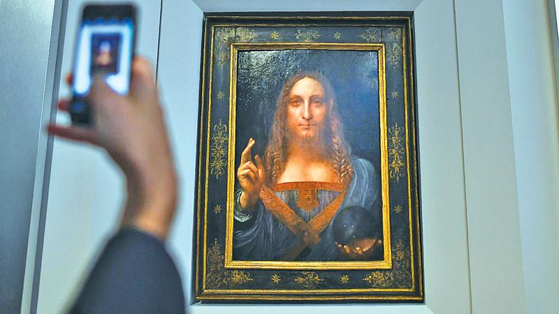 Rediscovered Leonardo Da Vinci Painting Auctions For Record $450 Million!