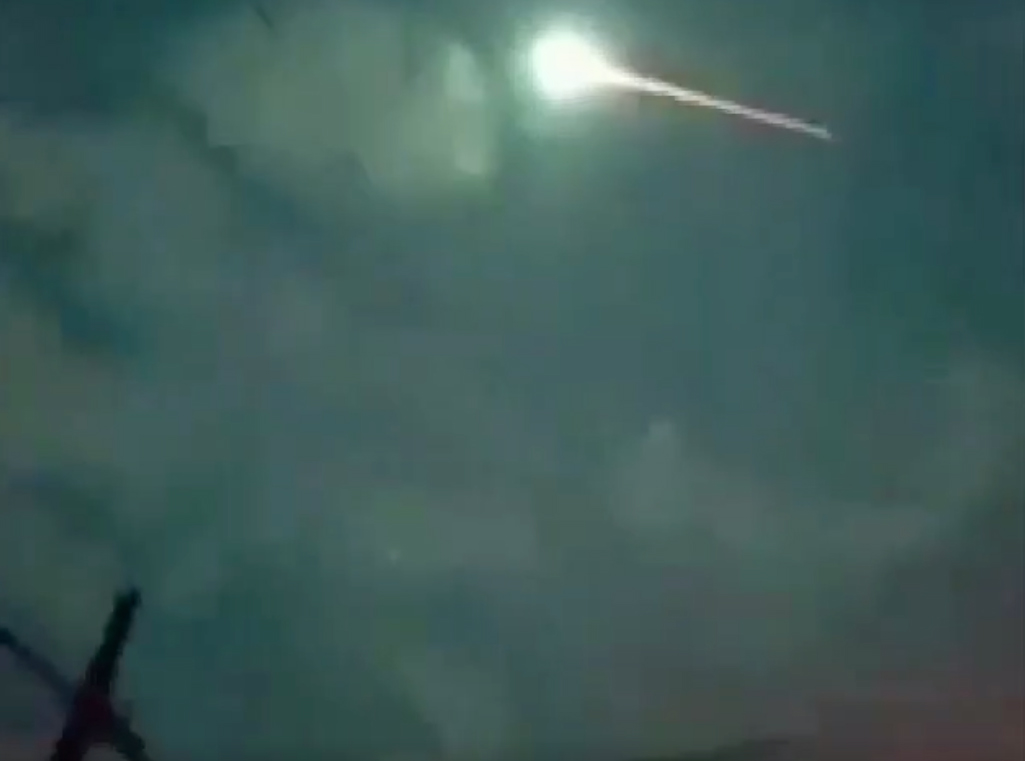 "Stunning Meteor ""Fireball"" Deposits A 4.5-Billion-Year-Old Rock In Costa Rica"