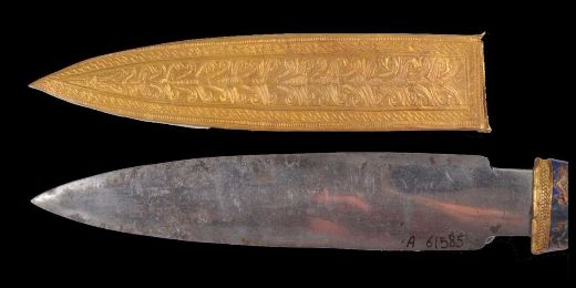 Even Thor Would Have Approved Of King Tut's Meteorite  Dagger!