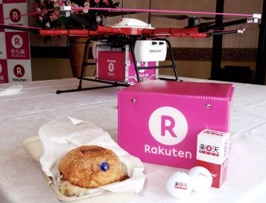 Video Of The Week - Rakuten's Delivery Drone Serves Up Refreshments To Hungry Golfers