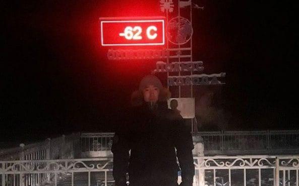 Russian Village Declares Rare