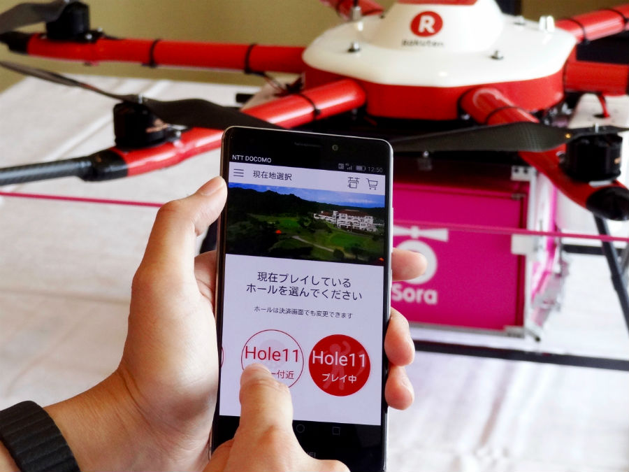 external image deliverydroneandroidapp.jpg