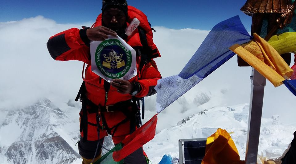 Amazing Sherpa Guide Kami Rita Summits Mount Everest For A