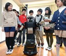 OMG - The New Kid In Class Is A . . . Robot!