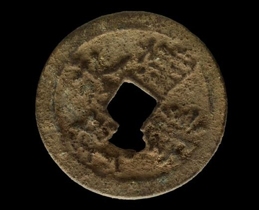 600-Year-Old Rare Coin Found In Kenya May Change History