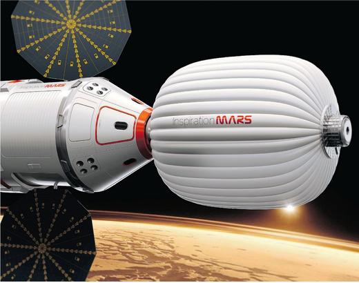 application for mars mission - photo #24