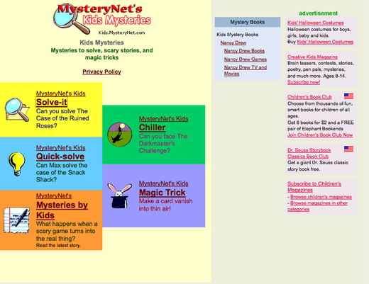 DOGO Sites - Kids website reviews on curious-kids! Reviews